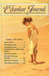 2004 Eckankar Journal