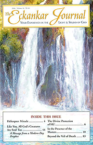 2006 Eckankar Journal