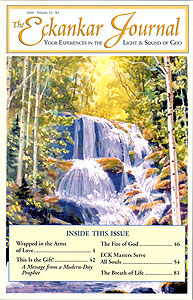 2008 Eckankar Journal