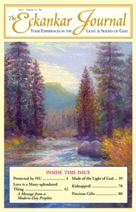 2010 Eckankar Journal