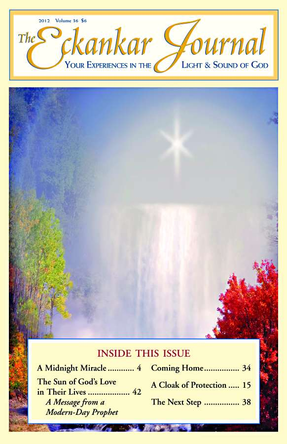 2012 Eckankar Journal