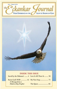 2014 Eckankar Journal