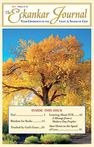 2015 Eckankar Journal