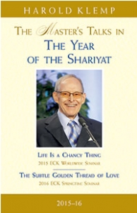 The Master's Talks in The Year of the Shariyat—2015–16