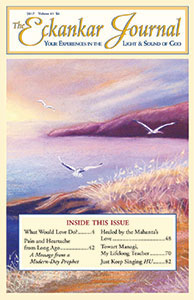 2017 Eckankar Journal