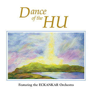 Dance of the HU